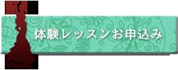 banner-taiken